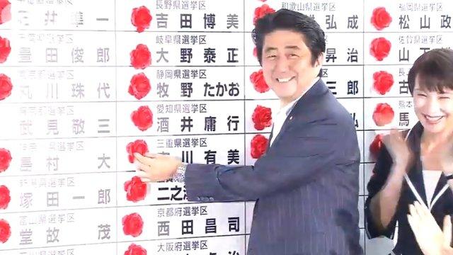 Japan stellt die Weichen