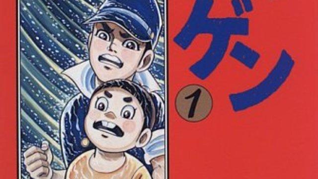 «Barefoot Gen» auf dem Index