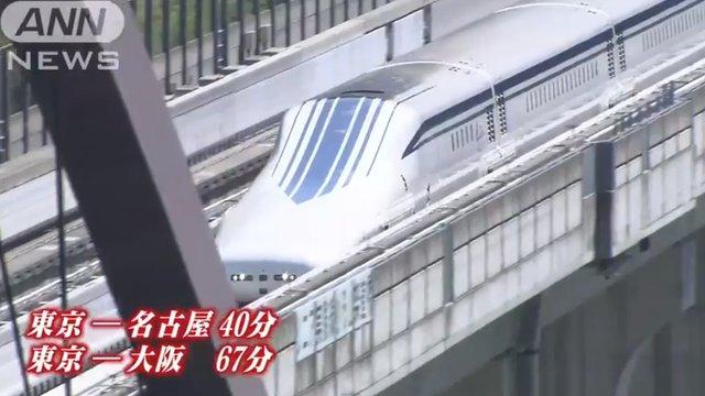 Mit 500km/h durch Japan