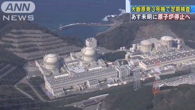 Nur noch ein AKW-Reaktor aktiv