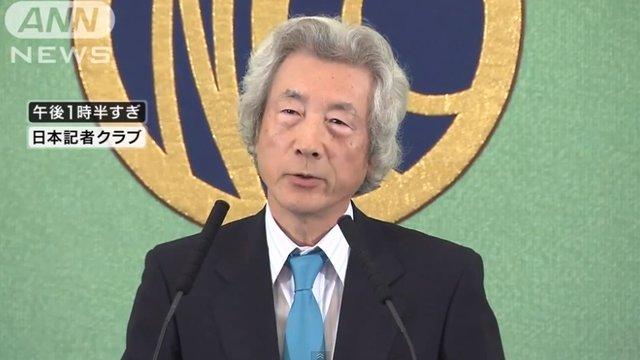 Koizumi geht in die Offensive