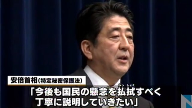 Shinzo Abe im Tief