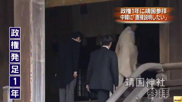 Abes Besuch im Kriegsschrein