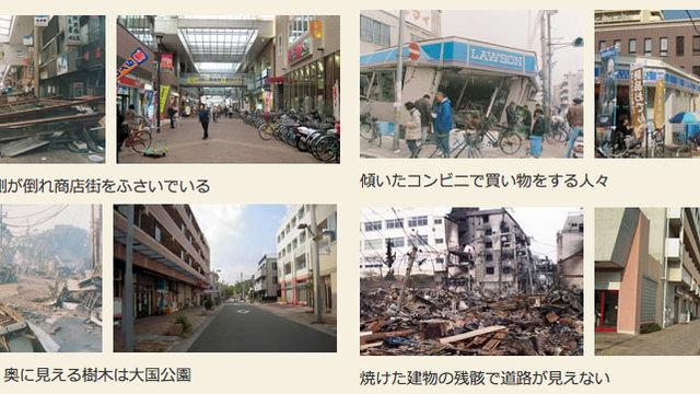 Ein Gang durch das zerstörte Kobe