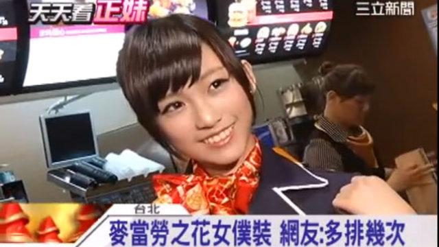 Eine Fastfood-Vekäuferin als Star