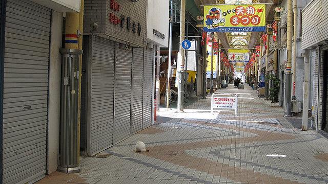 Japans verlassene Einkaufsstrassen