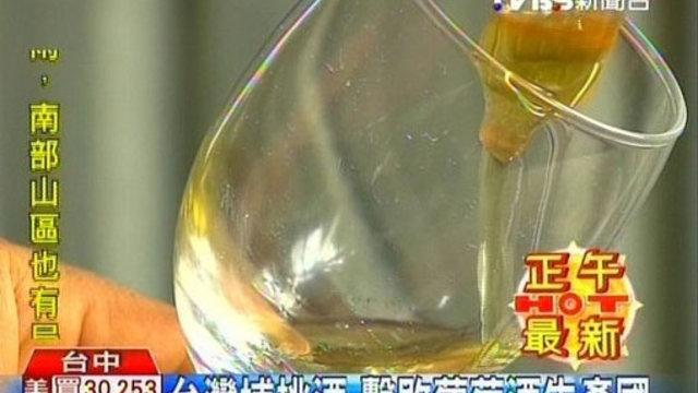 Ein Weltklasse-Wein aus Taiwan