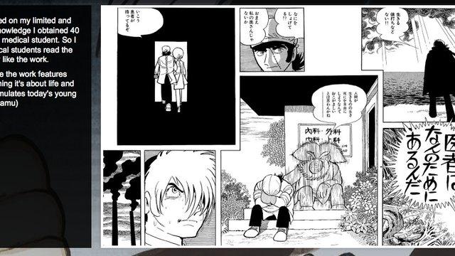 Das Leben des Manga-Gottes