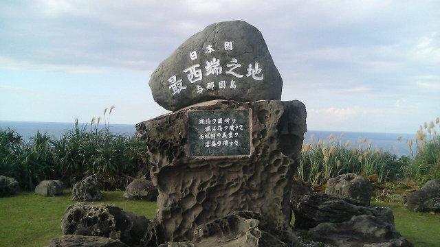 Japans Insel vor Taiwan