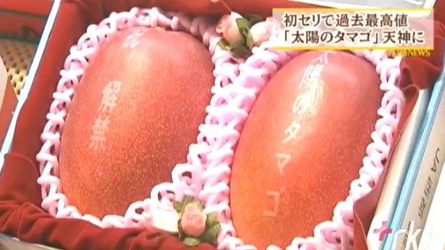 Japans Luxusfrüchte
