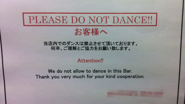 Japans Tanzverbot
