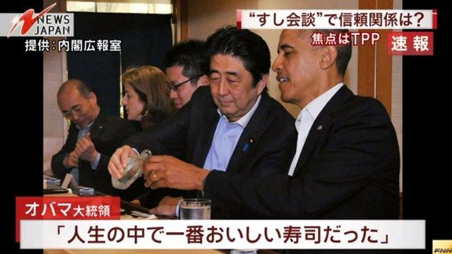 Sushi-Diplomatie bei Jiro