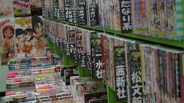 Die Manga-Zensur