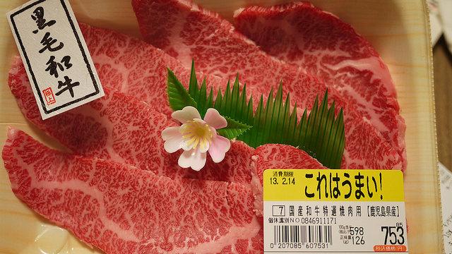 Kobe-Beef für Europa