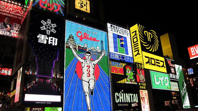 Osakas Wahrzeichen wird erneuert