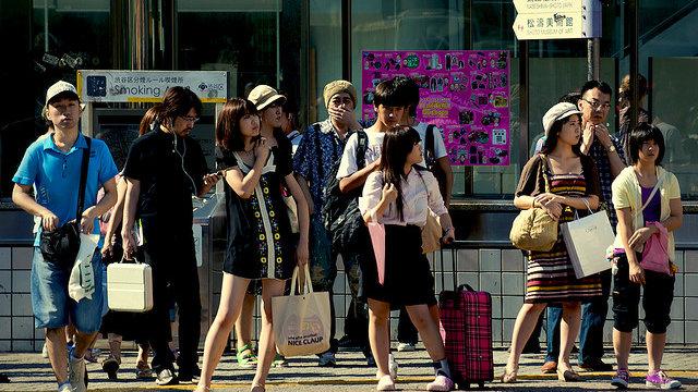 Was die jungen Japaner wollen