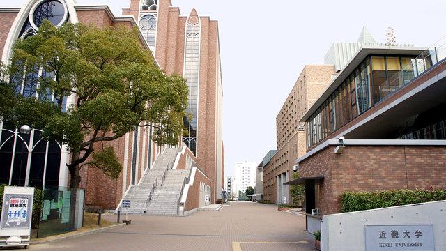 Wenn eine Universität Kinki heisst