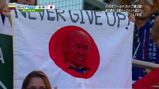 Bye bye Nippon