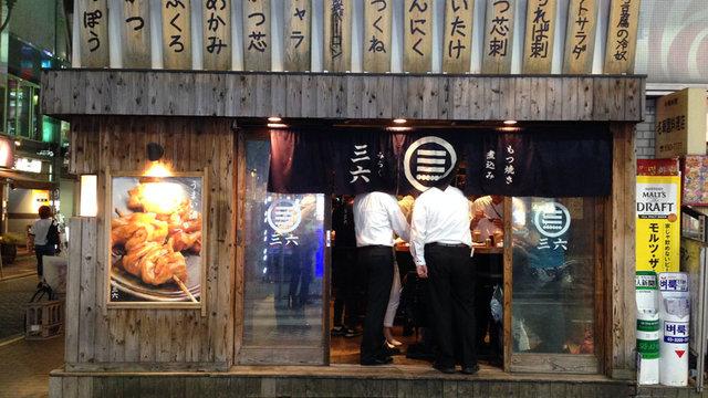 Die Stehbars von Tokio