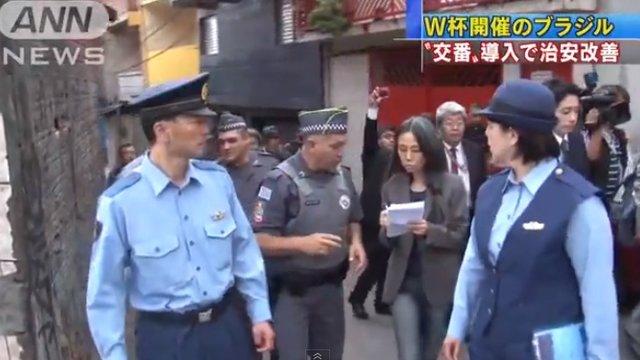 Japans Polizeiboxen für Brasilien
