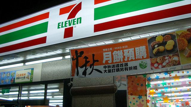 7-Eleven bei den Ureinwohnern