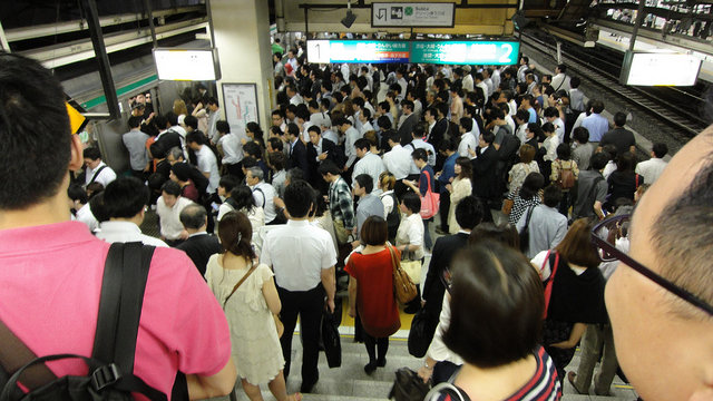 Die Millionenbahnhöfe Tokios