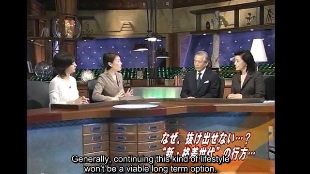 Untertitel für Japans Fernsehen