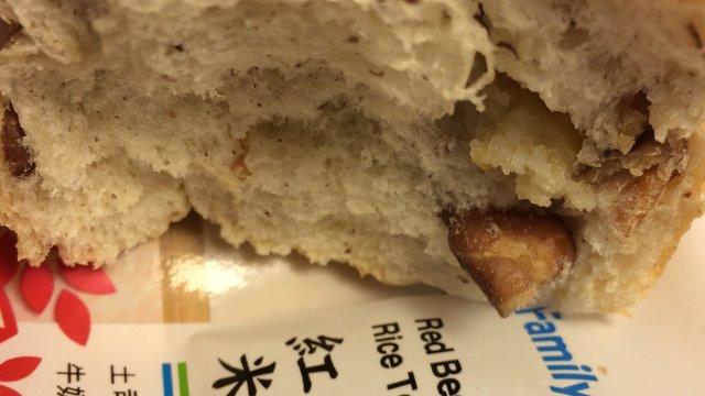 Aus Reis wird Kuchen und Brot
