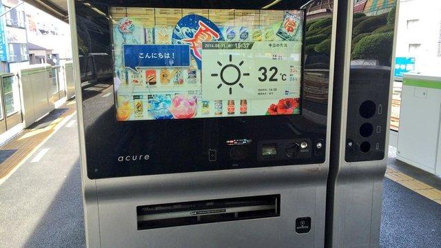Der futuristische Getränkeautomat