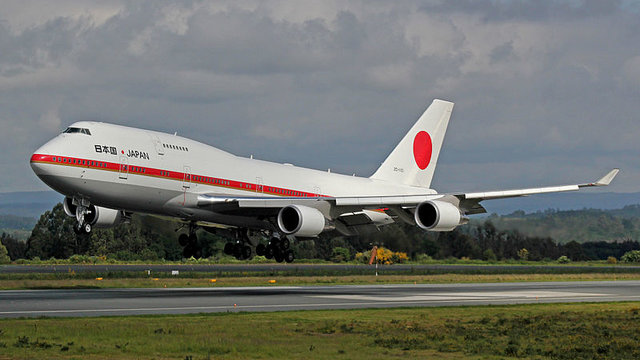 Japans Air Force One