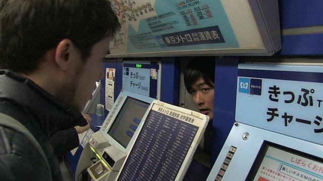 Der Mann im Ticketautomaten
