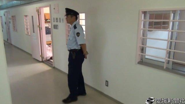 Ein Gefängnis in Rosa