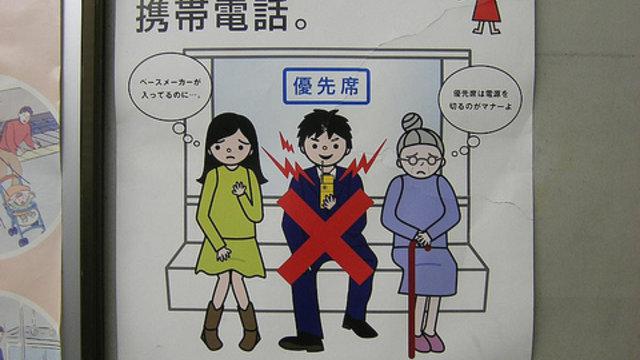 Handys im Zug ausschalten?