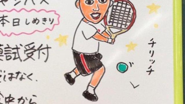Japans neuer Held