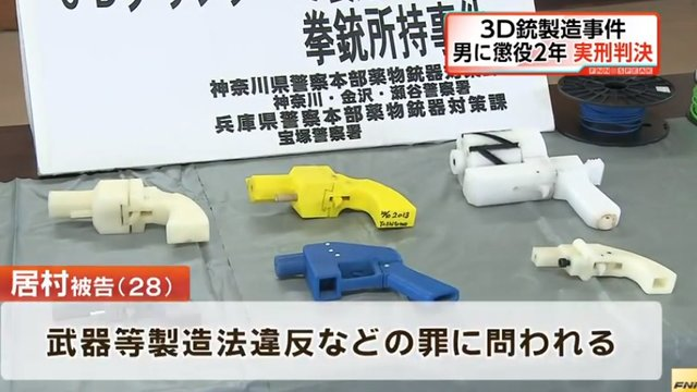 Die Pistole aus dem Drucker