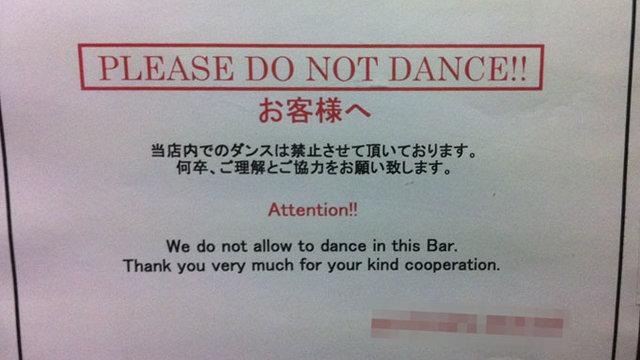 Tanzen bei Licht