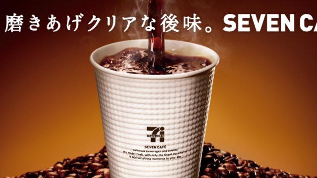 Der Konbini als Kaffeehaus