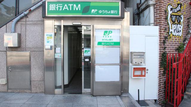 Geldautomaten für Ausländer