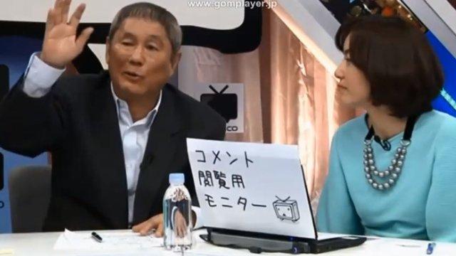 Wenn Takeshi Premier wäre…
