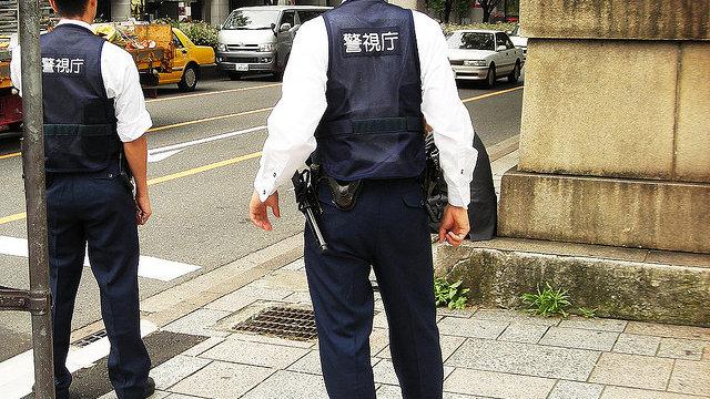 Sicheres Japan