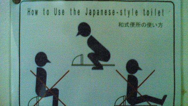 Steh- oder Sitzklo?