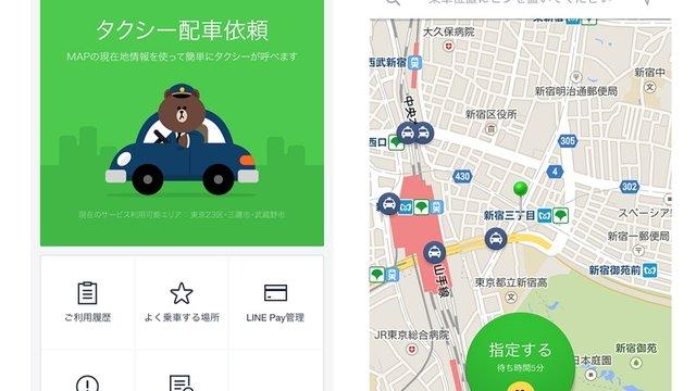 Tokios neue Taxi-Welt
