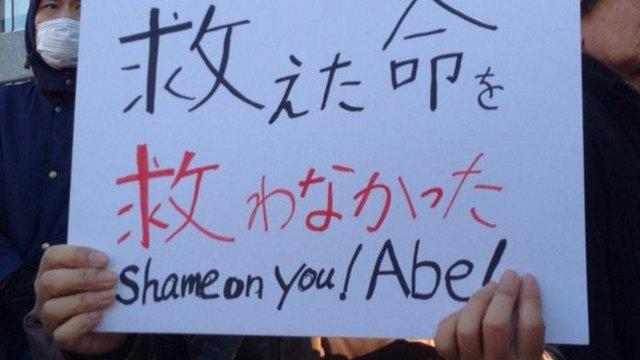 Japan nach dem Geiseldrama