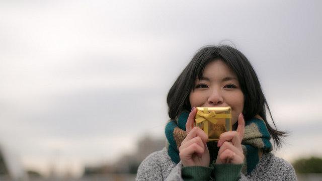 Japans Schokoladentag