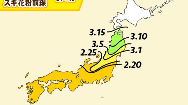 Japans süsse Wetterkarten