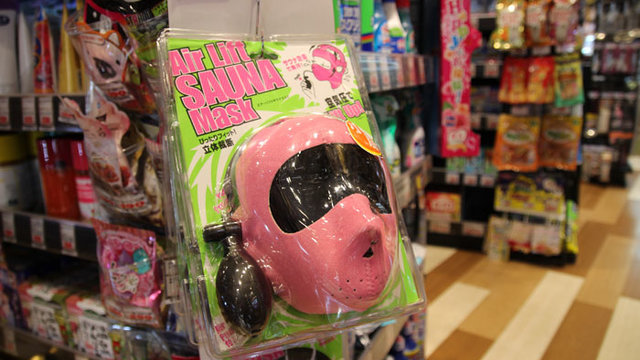 Japans verrücktes Kaufhaus