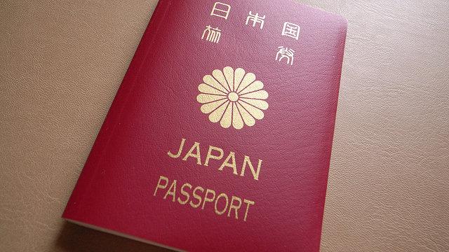 3 Monate, um Japaner zu werden