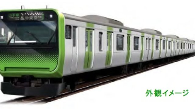 Der neue Yamanote-Zug