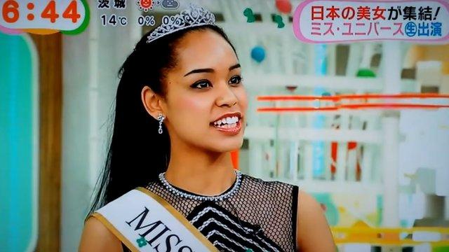 Japans neues Gesicht