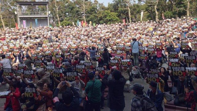 Protest gegen Abe